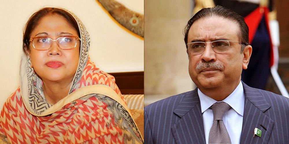 Asif Zardari Faryal Talpur