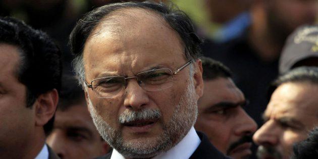 Former Interior Minister