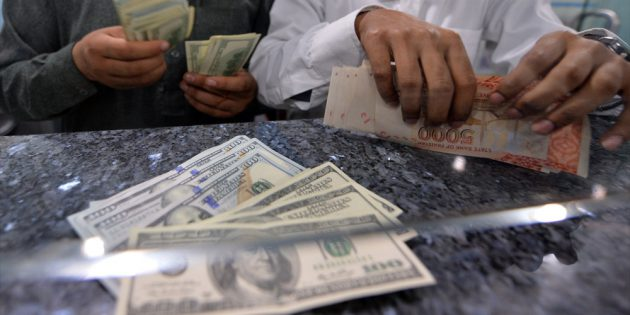 US Dollar decreases by Rs 0.40 Pakistani Rupee