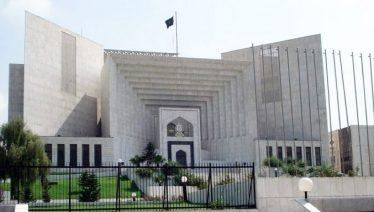Supreme court (SC)