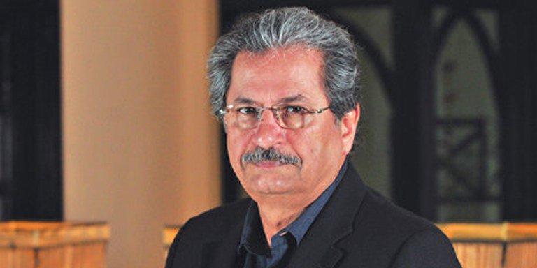 Shafqat Mehmood Wishes Students All The Best For Their Exams