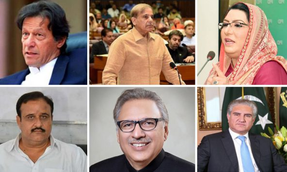 Leaders extend wishes on the eve of Eid-ul-Adha