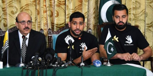 Press conference of Boxer Amir Khan