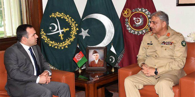 Afghan envoy meets COAS