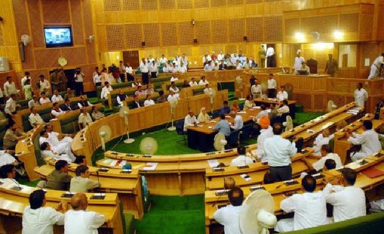 Azad Kashmir Legislative Assembly
