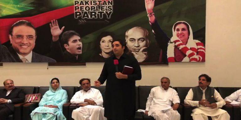 Bilawal Bhutto chairs meeting of Punjab executive members