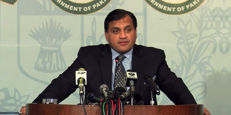 Dr. Muhammad Faisal press briefing today