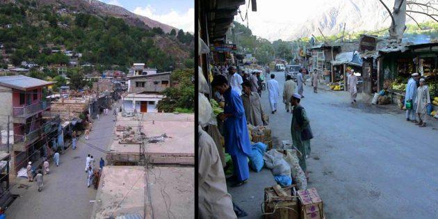 Dirbala blast kills four