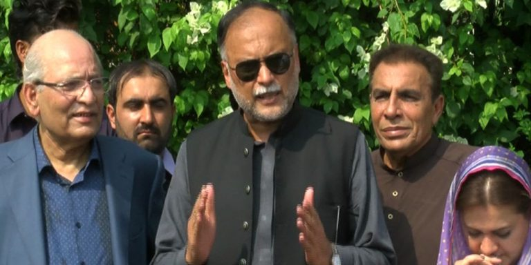 Ahsan Iqbal on Senate chairman election