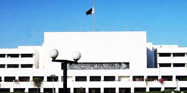 Pakistani flag half-mast on Aug 15