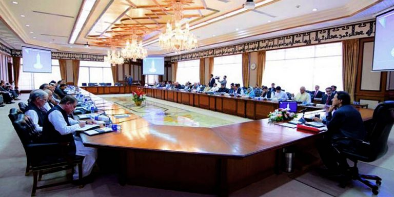 Federal cabinet meeting is chaired by PM today