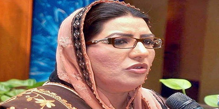 Pakistan to express solidarity with Kashmir on Friday