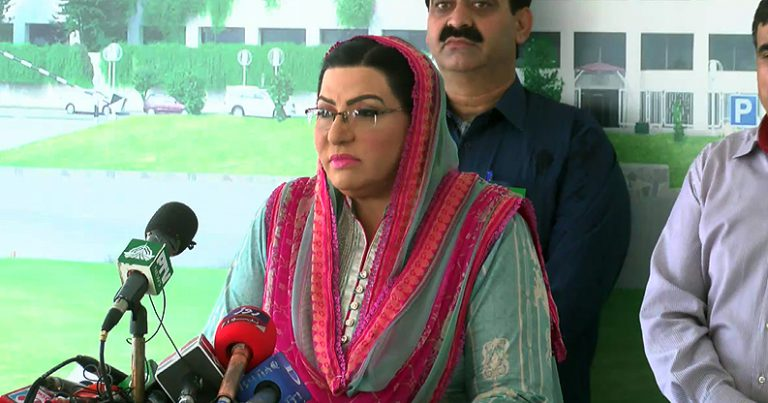 Firdous Ashiq media talk in Islamabad