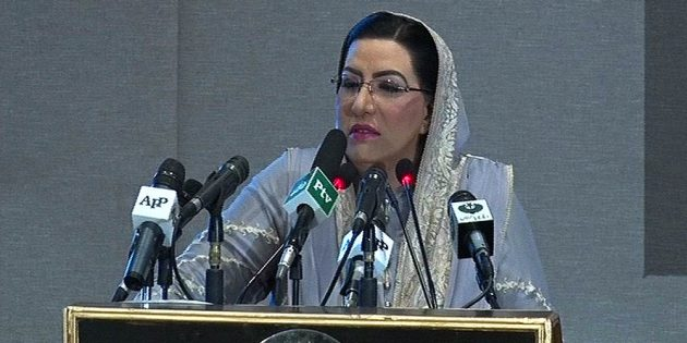 Firdous Ashiq says that Kashmir issue is the main agenda for Pakistani government