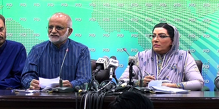 Firdous Ashiq chairs a press conference today