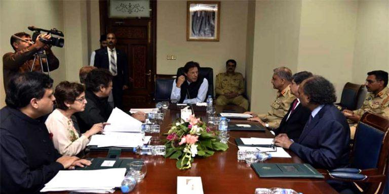 Imran Khan chair meeting regarding outcomes of US visit