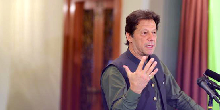 Imran Khan addresses AJK Legislative Assembly