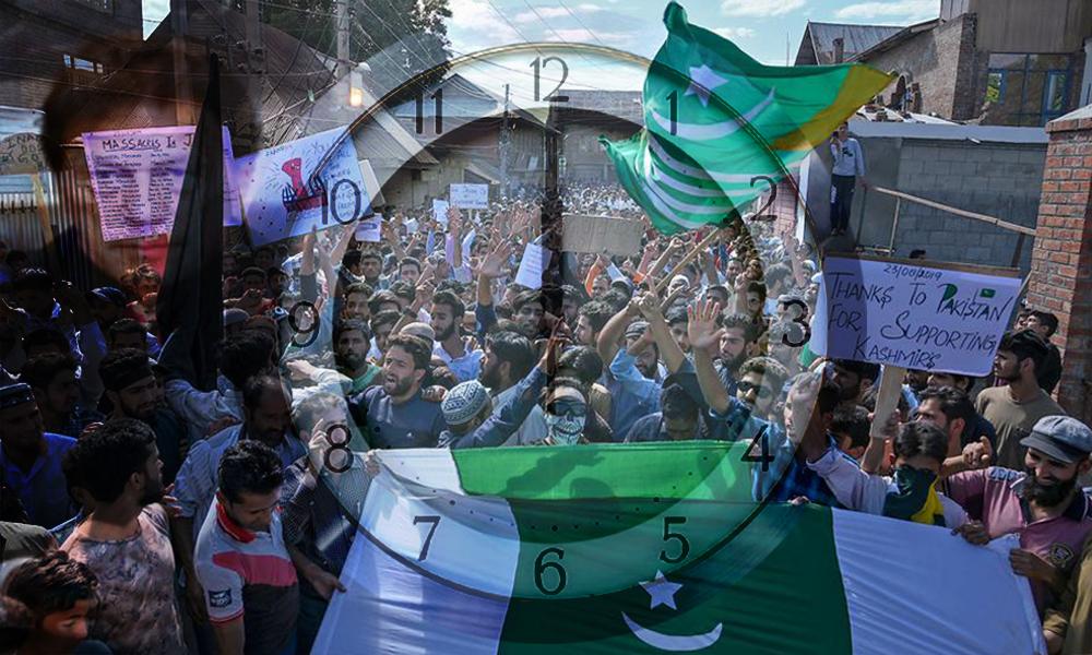 Pakistan Observes Kashmir Hour