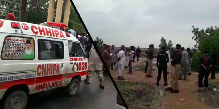 Dead bodies found from Bakhtawar park