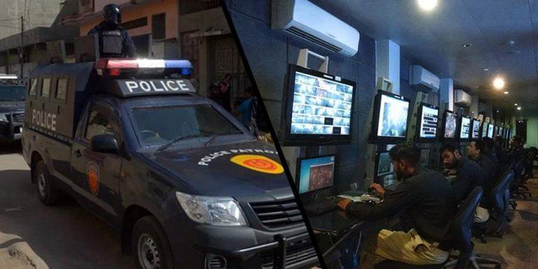 Sindh police security plan ahead of Eid-ul-Adha