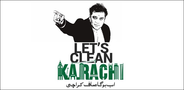 'Clean Karachi' campaign