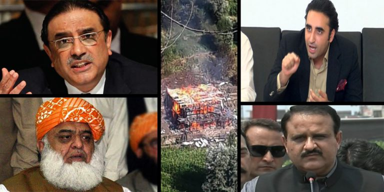political leadership reacts on Indian aggression