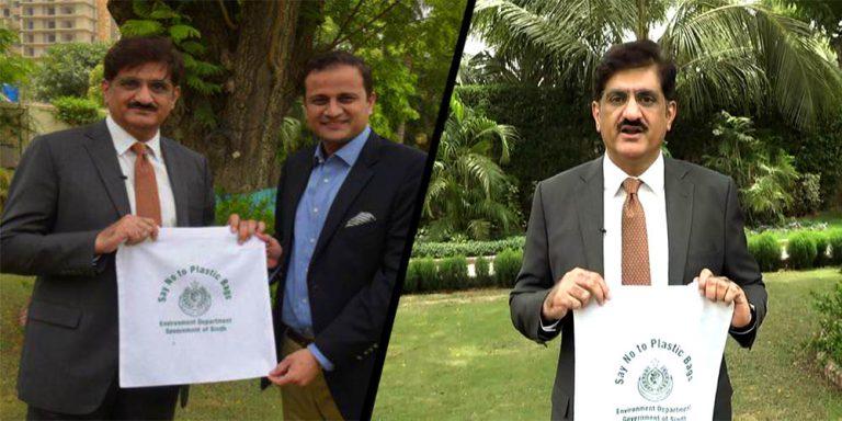 Murad Ali Shah bans plastic bags in Sindh