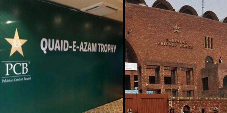 PCB-Quaid-azam-Trophy