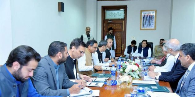 PM Addresses meeting
