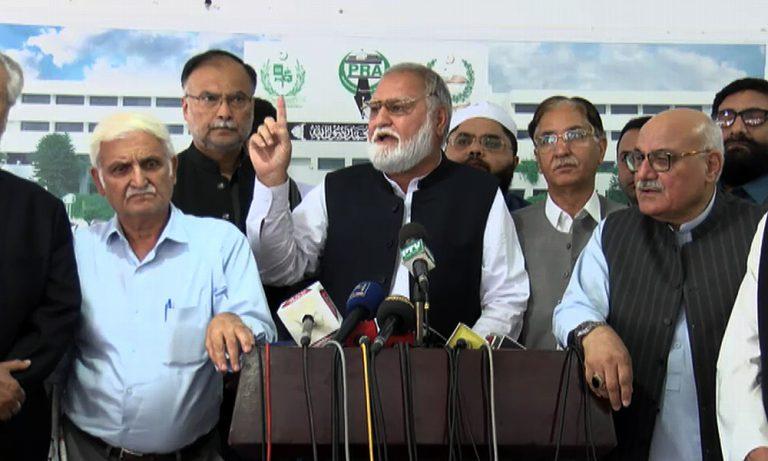 Opposition Rehbar Committee