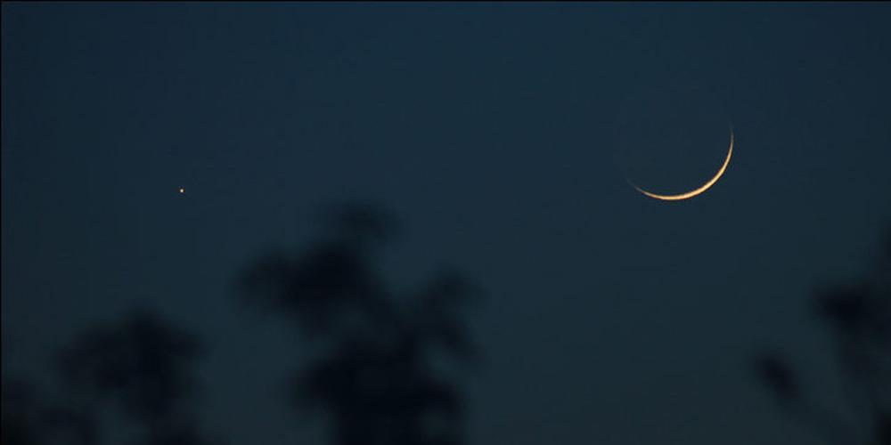 Moon sighted in Saudi Arabia