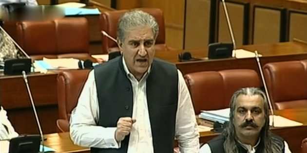 Shah Mahmood adresses Senate