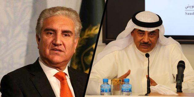 FM Qureshi Calls Kuwaiti Counterpart