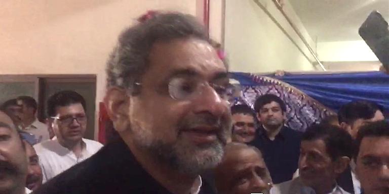 Shahid Khaqan physical remand extended