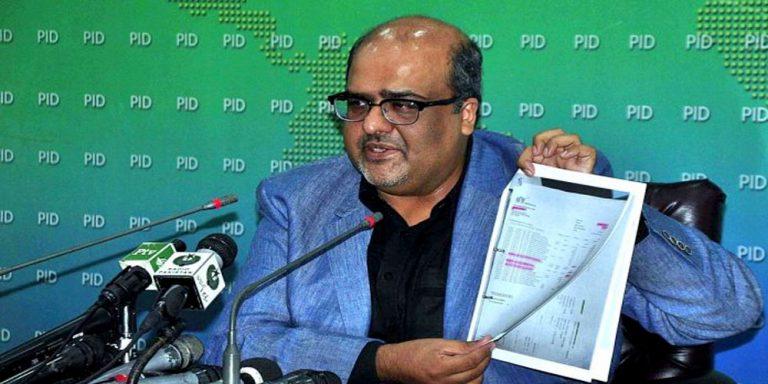 Shahzad Akbar on money laundering of Sharif family
