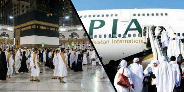 Saudi Arab announces Umrah season