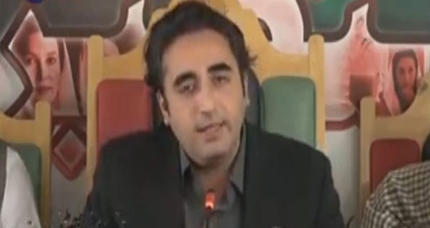 Bilawal addresses press conference in Skardu