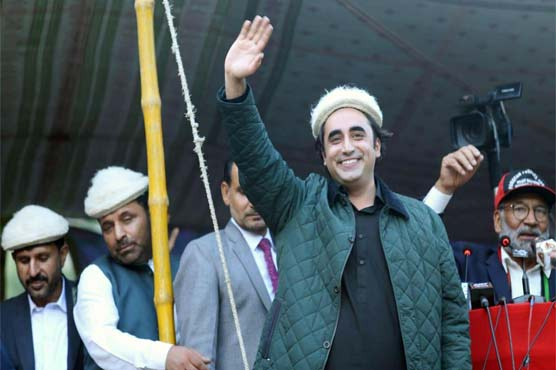 Bilawal Bhutto addresses a rallly in Gilgit-Baltistan