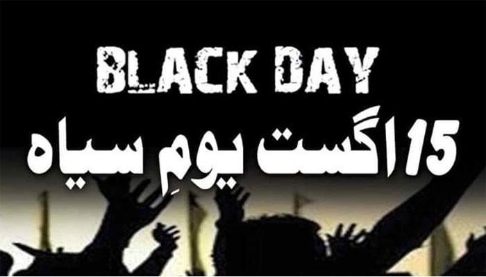 Pakistan observe black day