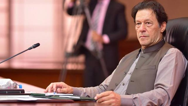 PM summons NSC meeting today