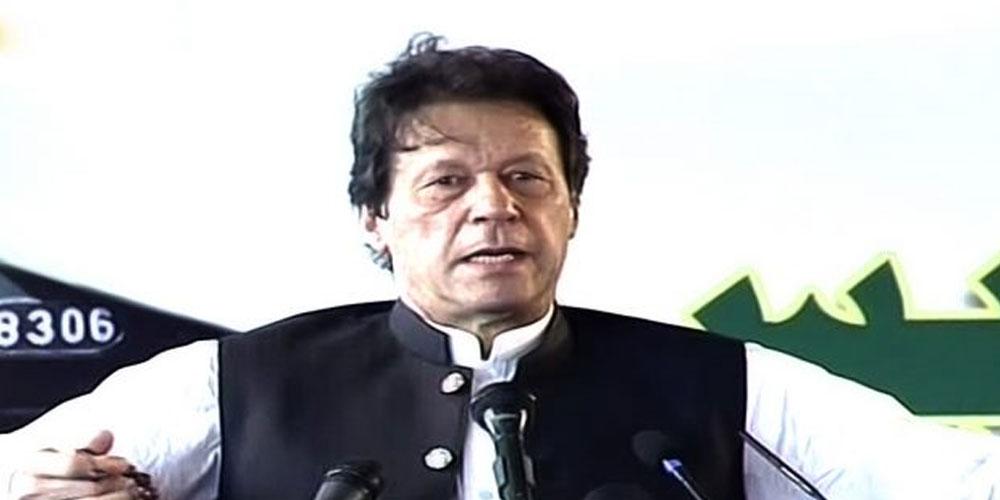 Imran Khan in Naya Pakistan Housing Program