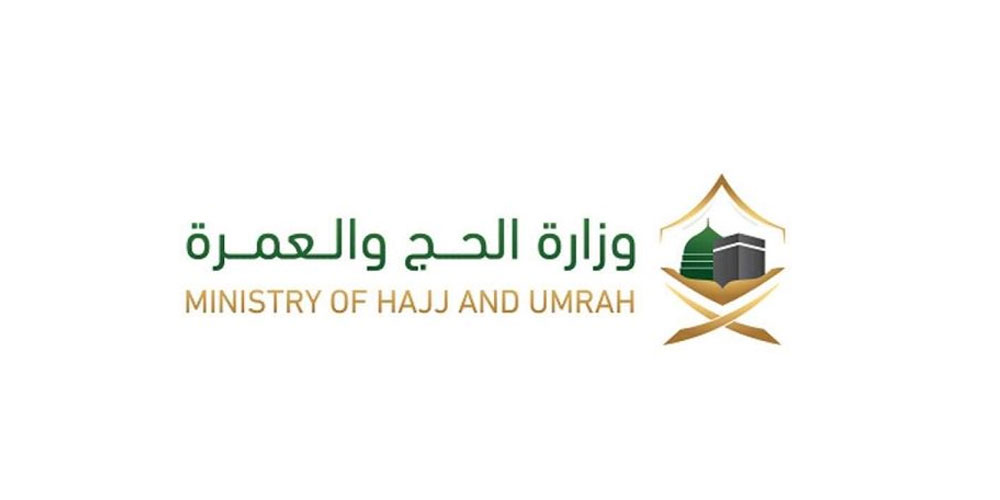 South Asian Pilgrims' Foundation failed to provide services to Hajj pilgrims