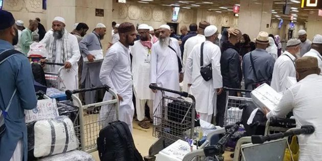 Intended pilgrims have submitted a total of 1, 49,330 Hajj applications at the designated banks across Pakistan under the government scheme.