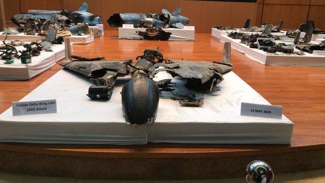 Saudi Arabia's Defense Ministry displays Iranian drones