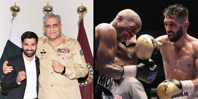 COAS congratulates Boxer Muhammad Waseem