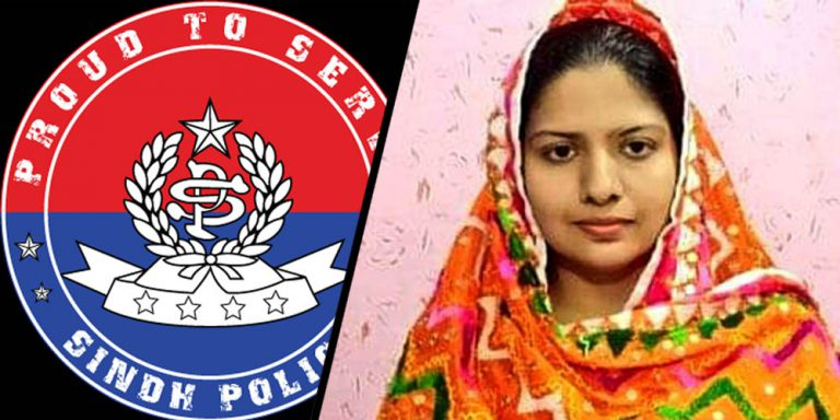 Hindu woman first ASI in Sindh