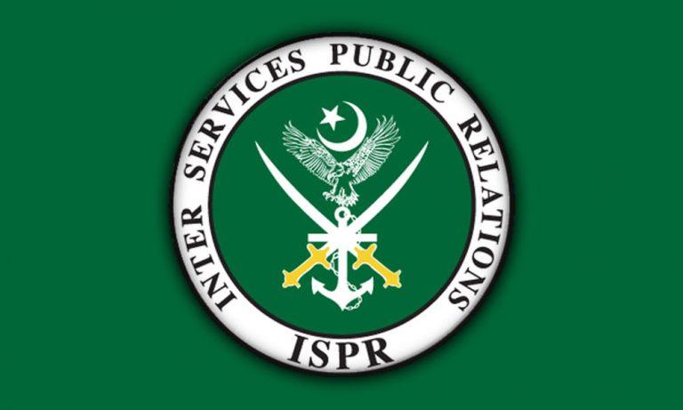 Journalists at ISPR