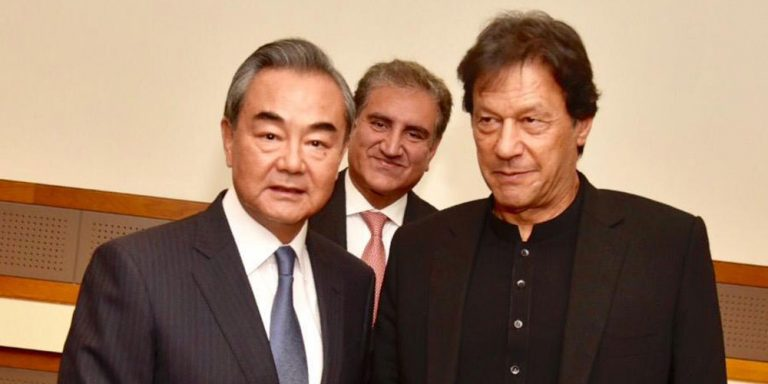 PM meets Chinese FM