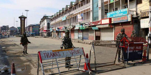 Kashmir valley curfew lockdown communications blackout