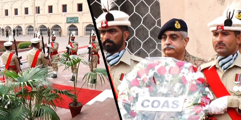 Allama Iqbal defense day